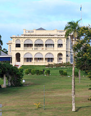 Government House