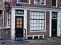 Prinsengracht 564 door.JPG
