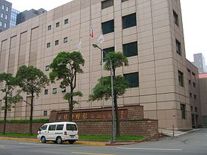 Liberty Times - The Liberty Times building in Taipei City.