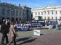 Protest outside Senate House - geograph.org.uk - 1012084.jpg
