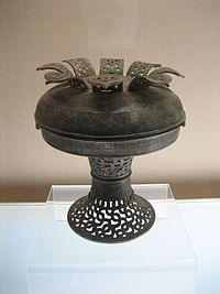 Chinese pu bronze vessel with interlaced dragon design, Spring and Autumn Period (722–481 BC)