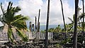 Puuhonua o Honaunau Historical Park, Captain Cook - panoramio (11).jpg