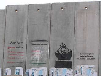 Marwan Barghouti - A portrait of Marwan Barghouti on the wall by Qalandia.