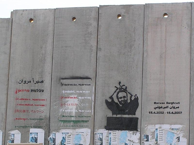 marwan barghouti wall palestine