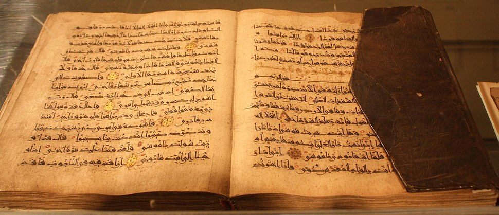 Quran rzabasi4