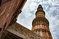 Qutub Minar View.jpg