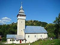 RO AB Biserica Schimbarea la Fata - Suseni din Almasu Mare (32).jpg