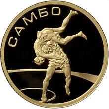7514ef8e5 Pamätná minca s vyobrazením sambo