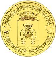 Журнал города воинской славы с монетой продажа и скупка медалей
