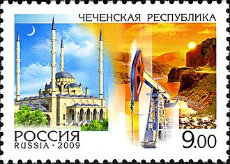 Chechnya - Postage stamp issued in 2009 by the Russian Post dedicated to Chechnya