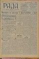 Rada 1908 075.pdf