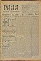 Rada 1908 109.pdf