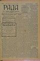 Rada 1908 165.pdf
