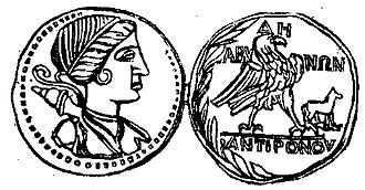 "Abydos (Hellespont) - Hellenistic tetradrachm of Abydos, with the legend ΑΒΥΔΗΝΩΝ (""of the Abydenes"")"