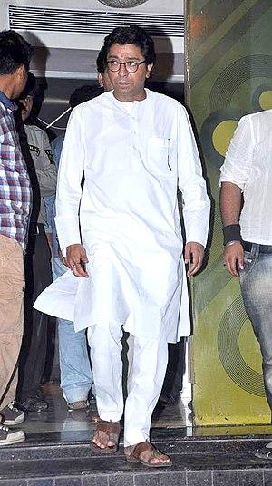 Maharashtra Navnirman Sena - Chairman of Maharashtra Navnirman Sena Raj Thackeray