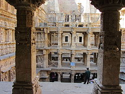 Rani Ki Vav - Front View.JPG