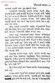 Rasdhar 2 - D.pdf