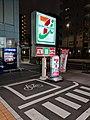 Reclamebord van Seven Eleven in Honjo 1-chōme, gelegen aan de Kiyosumi-straat, -10 oktober 2018.jpg