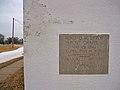 Reno Q.M. Depot Post Chapel (4252035115).jpg