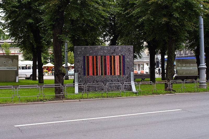 File:Riga (13.08.2011) 107.JPG