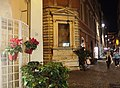 Roma, Via dei Coronari di notte (1).jpg