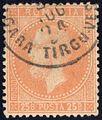 Romania 1872 Sc58u.jpg