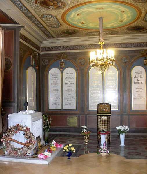 File:Romanov Grab 2.jpg