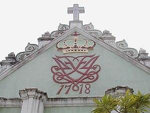 New Jerusalem Church, Tranquebar