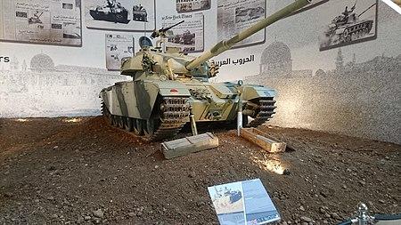 Royal Tank Museum 59.jpg