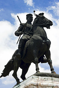 Royal statue king naresuan ay.jpg