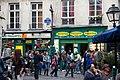 Rue des Rosiers 4, Paris September 23, 2012.jpg