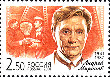 Description de l'image Russia-2001-stamp-Andrei Mironov.jpg.