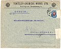 Russia 1915-09-29 censored cover.jpg