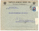 Russia 1915-09-29 censored cover.jpg