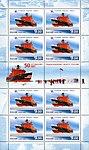 Russia stamp 2009 № 1322list.jpg