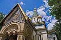 Russian church Sofia 6.jpg