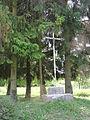 Séraincourt (Ardennes) Croix de chemin.JPG