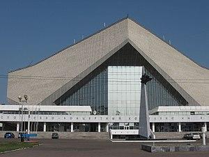 Blinov Sports and Concerts Complex - Image: SKK Blinova