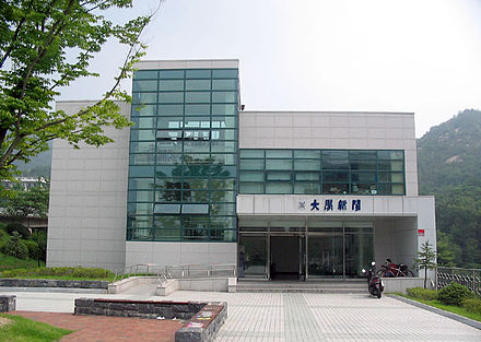 Editorial building of the students' press SNU 75.jpg