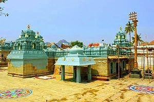Valmikipuram - Image
