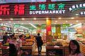 SZ 深圳 Shenzhen 福田 Futian 水圍村夜市 Shuiwei Cun Night food Market May 2017 IX1 09.jpg