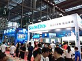 SZ 深圳 Shenzhen 福田 Futian 深圳會展中心 SZCEC Convention & Exhibition Center July 2019 SSG 115.jpg