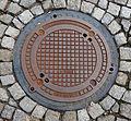 Sachsen, Dresden, Schriftgut 2015 DSC03503.JPG