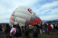 Saga balloon 2007 1.jpg