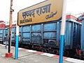 Said Raja railway station IMG 20200307 151105.jpg
