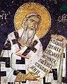 Saint Sava, Patriarchate of Peć (2).jpg