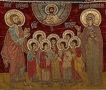 Saints Maccabees.jpg