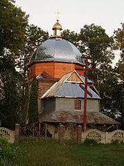 Saints Peter and Paul church, Volytsia Derevlianska (01).jpg