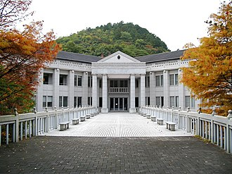 Saionji Kinmochi - Saionji Memorial Hall at Ritsumeikan University Kinugasa Campus