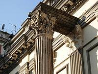San Paolo Maggiore (particolare facciata).jpg